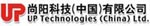 UP Technologies (China) Ltd.